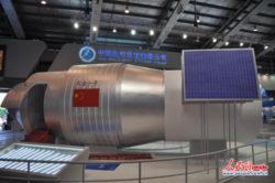 中国宇宙ステーション 天宮1号