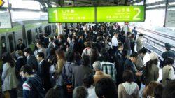 東京 一極集中 満員電車